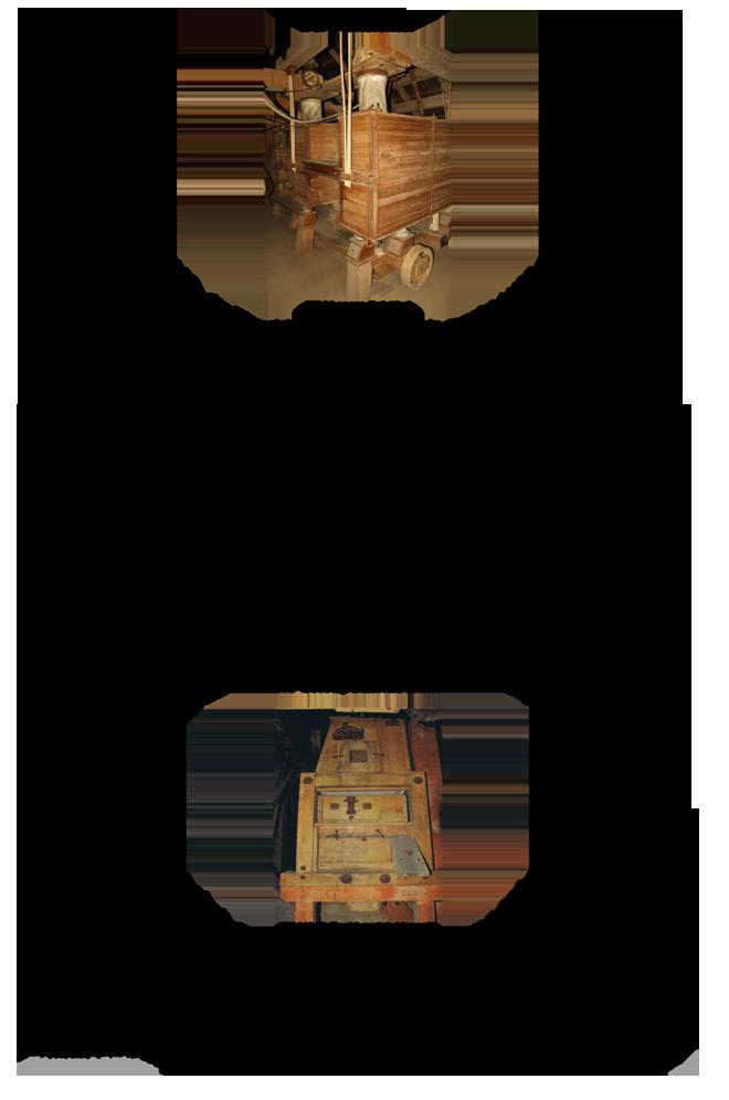 vkzm-4